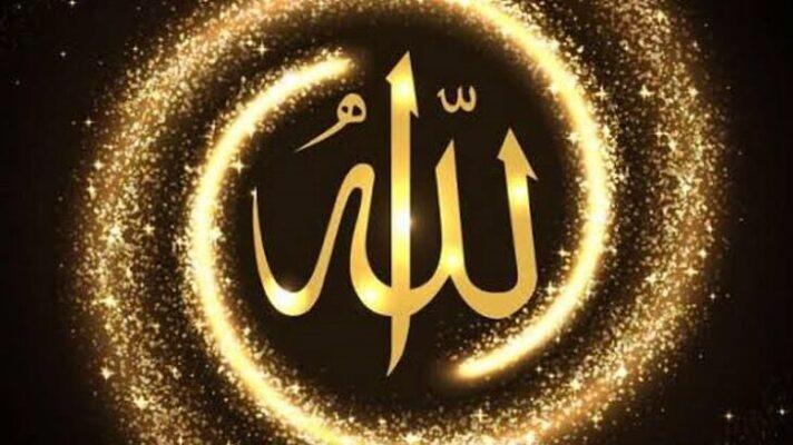 """""""Allah"""" yerine """"Tanrı"""" kelimesini kullanmak caiz midir?"""